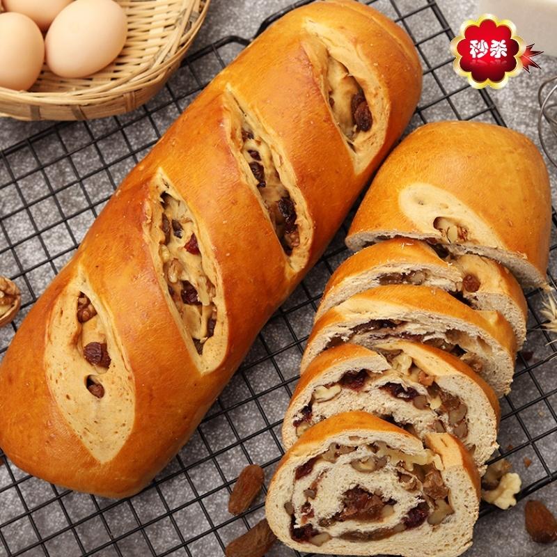 列巴俄罗斯大面包大列巴新疆全麦坚果西式早餐零食核桃仁500g包邮 No.1