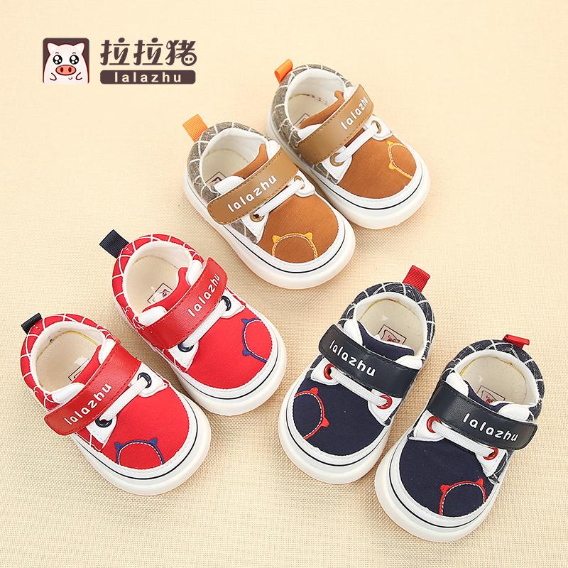 拉拉猪春秋宝宝软底学步鞋男童女童幼儿布鞋子小童机能鞋1-3岁2一