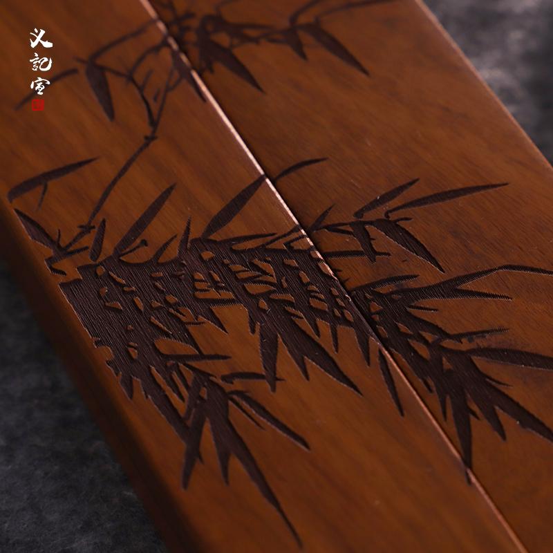 大号30cm花梨木实木素面光板毛笔字