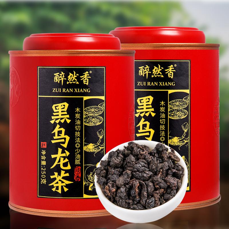 新茶木炭技法油切黑乌龙茶叶醉然香乌龙茶茶叶 2019 1 送 2 买
