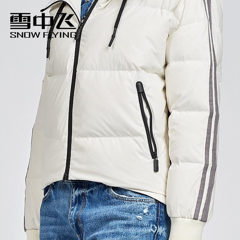 雪中飞 秋冬新款韩版运动风休闲连帽时尚冬季外套  outlets