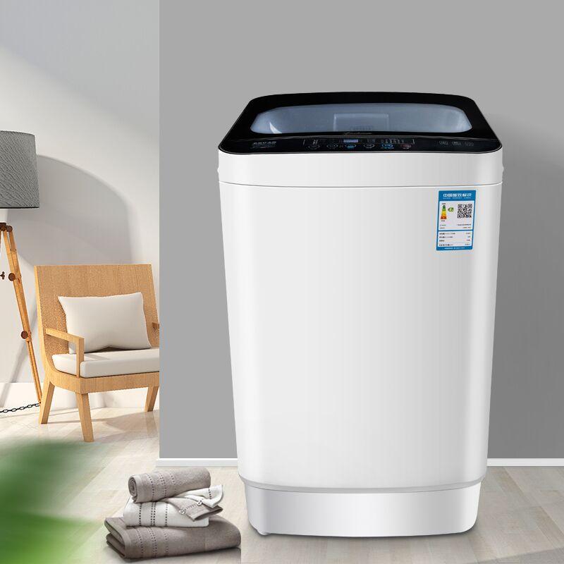 波轮迷你宿舍热烘干带甩干 10KG 8 长虹洁立方洗衣机全自动小型家用