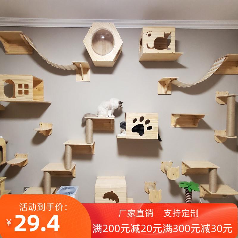 猫爬架墙壁式实木猫墙猫窝壁挂式猫树跳台抓柱板大型一体组合优贝