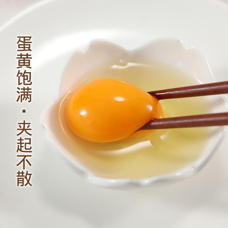 农家土鸡蛋柴鸡蛋笨鸡蛋草鸡蛋新鲜林间散养农村五谷杂粮喂养40枚
