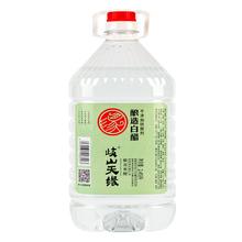 岐山天缘酿造食用白醋2.45L