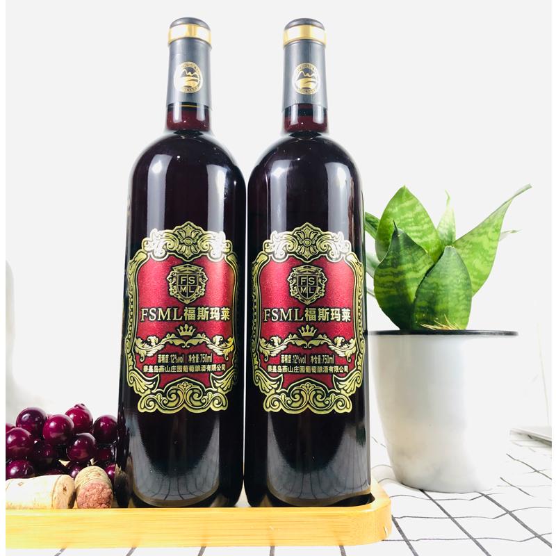 6支装红酒送开酒器【扫码398】干红葡萄酒*750ML