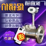 Explosion-proof vortex street flow meter steam gas compressed air natural gas liquid biogas high-precision nitrogen meter