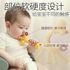 Japan Giraffe Teether Toy Imported Baby KJC Fawn Chews Boiled Silicone Molar Stick