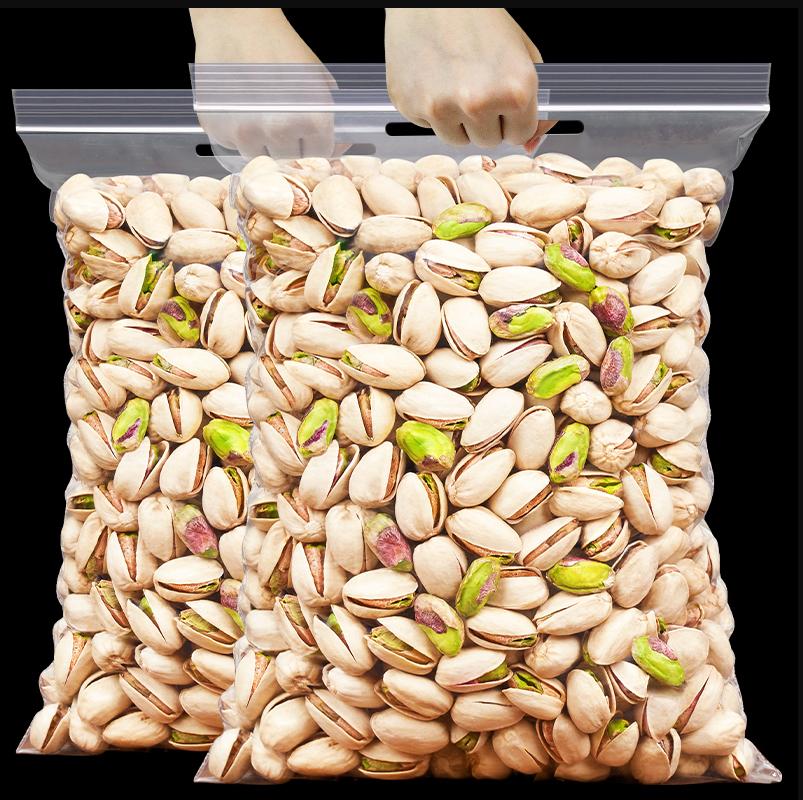 原色无漂白特大颗粒开心果500g散装批货原味坚果干果零食整箱5斤