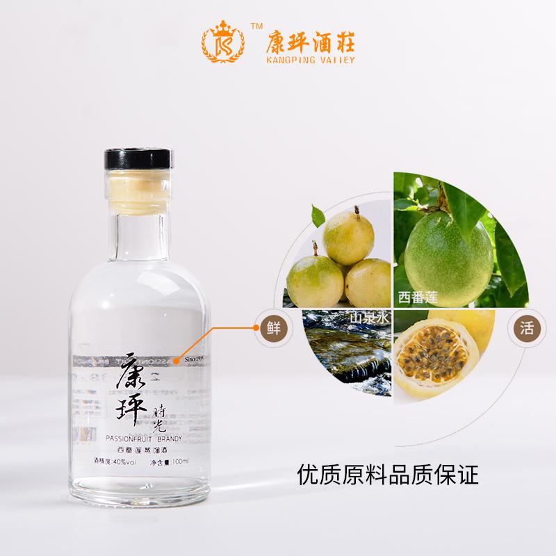 榮獲全球3大烈酒獎項:100mlx10瓶 康玶 40度 百香果蒸餾酒