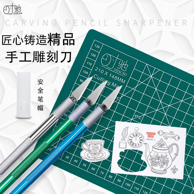 手工刻刃剪纸学生手帐套装刻纸刃美工橡皮章雕刻刃套装垫板 笔刃