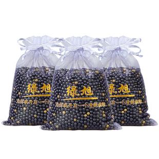 【5袋】除味净化活性炭包送甲醛检测盒