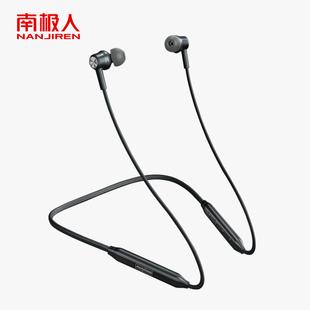 南极人运动蓝牙无线耳机挂脖式安卓苹果手机通用跑步音乐耳麦S3BT