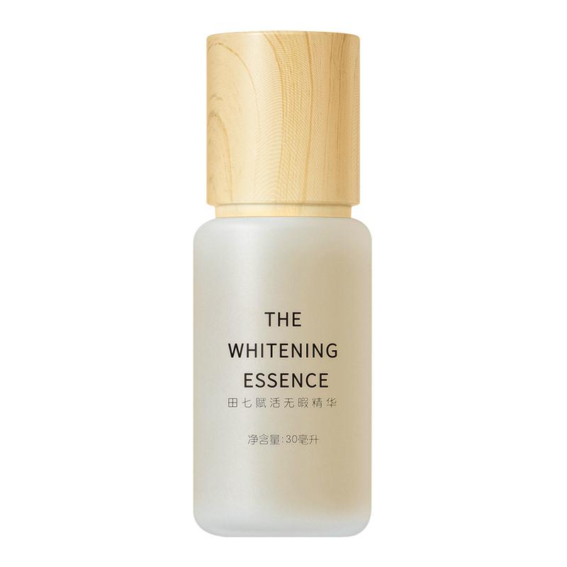 范白玉田七抗氧化精華液煙酰胺美白保濕去黃提亮膚色  胡可推薦