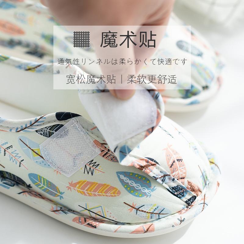 月子鞋夏薄款包跟产后透气孕妇鞋厚底 月防滑春秋季室内产妇拖鞋  5