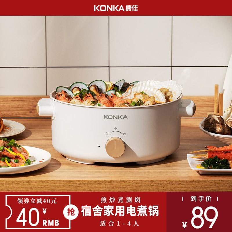 康佳 KZG-WHP3511 家用多功能电火锅 3.5L 天猫优惠券折后¥69.9包邮(¥129.9-60)