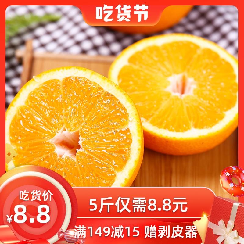 现货2020正宗常山胡柚新鲜包邮水果5斤10斤装当季原产地水果柚子
