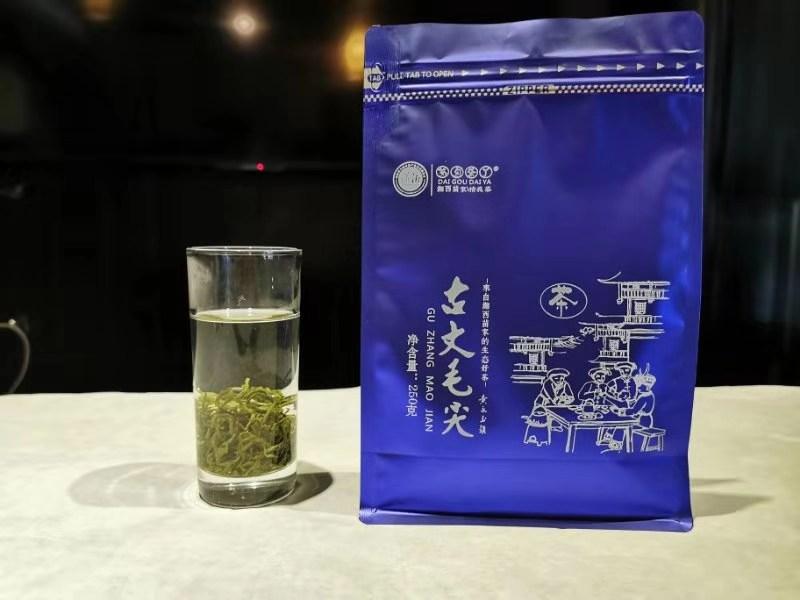 新茶雨前高山绿茶散装半斤浓香型 2019 生活古丈毛尖茶叶绿茶 向往