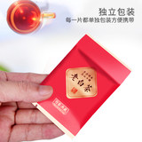 Fuding white tea biscuits tea tablets autumn mountain Shoumei white tea tea rations square tea biscuits 240g Gift Box