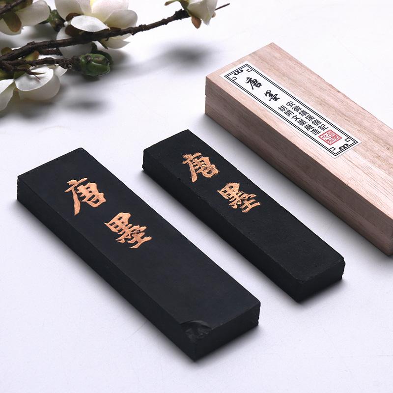 国家非物质文化油烟墨黄山徽墨墨块