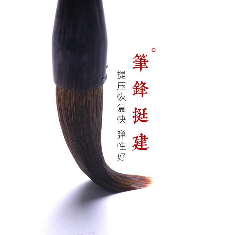 曹宣记大大码特大号斗笔抓狼毫兼毫