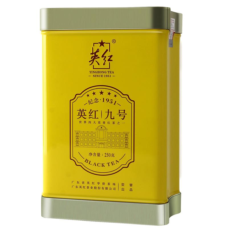 YH001 送人礼袋装 9 新茶罐装散装特产茶叶 2019 广东英德红茶英红九号