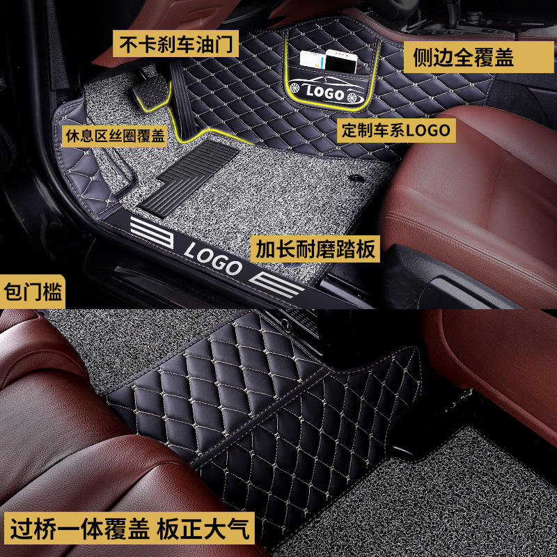宝骏510脚垫全包围专用20款530汽车装饰改装全套地毯560 310w大19