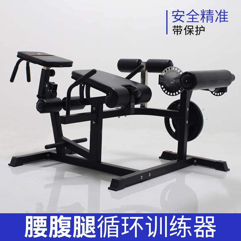 腿部肌肉训练器腰背挺身腹肌商用组合力量腿屈伸综合多功能健身器