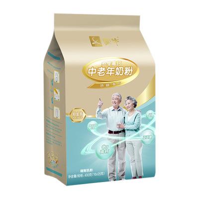 蒙牛铂金装多维高钙中老年奶粉400g成人老年人配方营养早餐牛奶粉