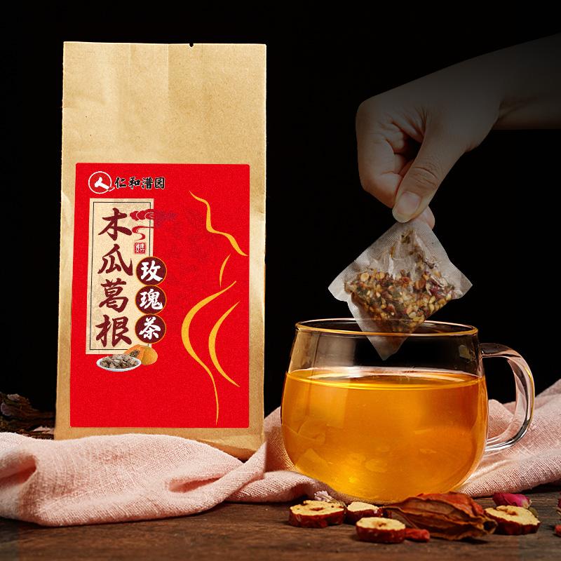 木瓜葛根玫瑰养生茶非补气血补血养血茶调理美容养颜食品女丰挺包