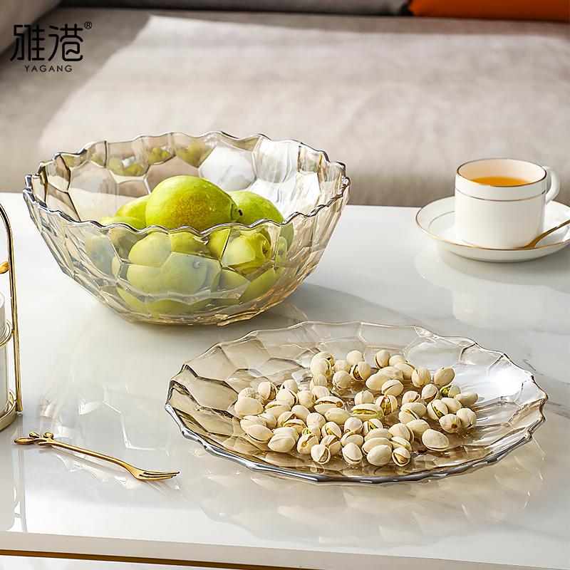 水晶玻璃水果盘客厅家用现代创意网红水果篮北欧风格果盘零食盘子高清大图