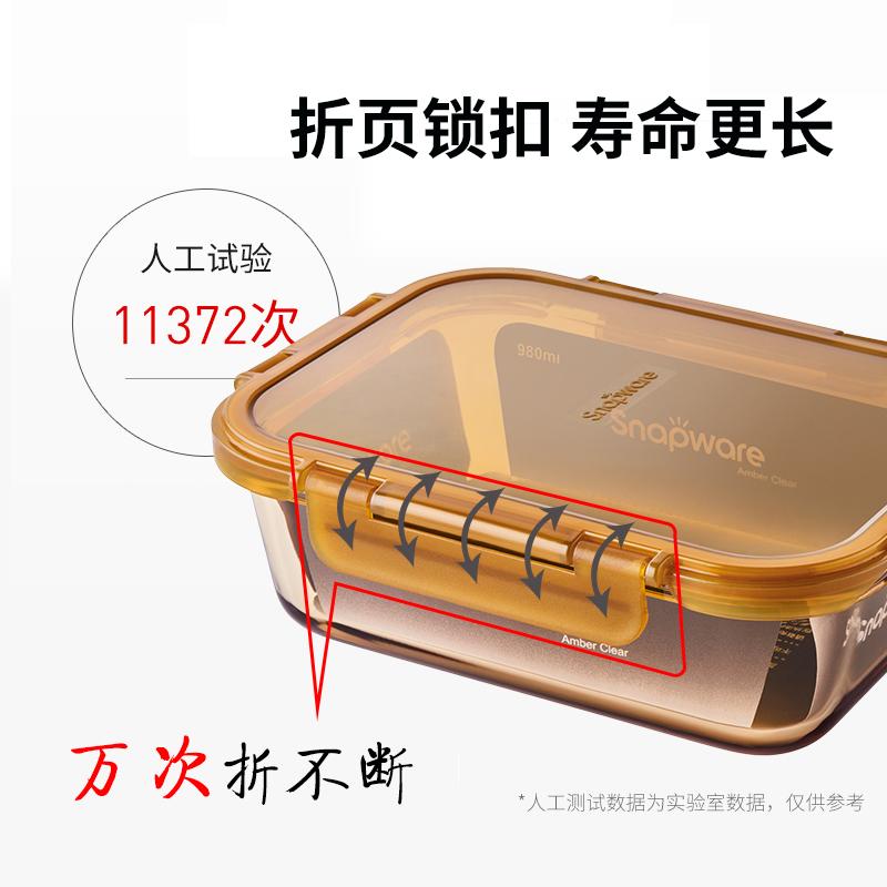 康宁保鲜盒饭盒上班族学生微波炉加热玻璃碗分隔食品级冰箱收纳盒