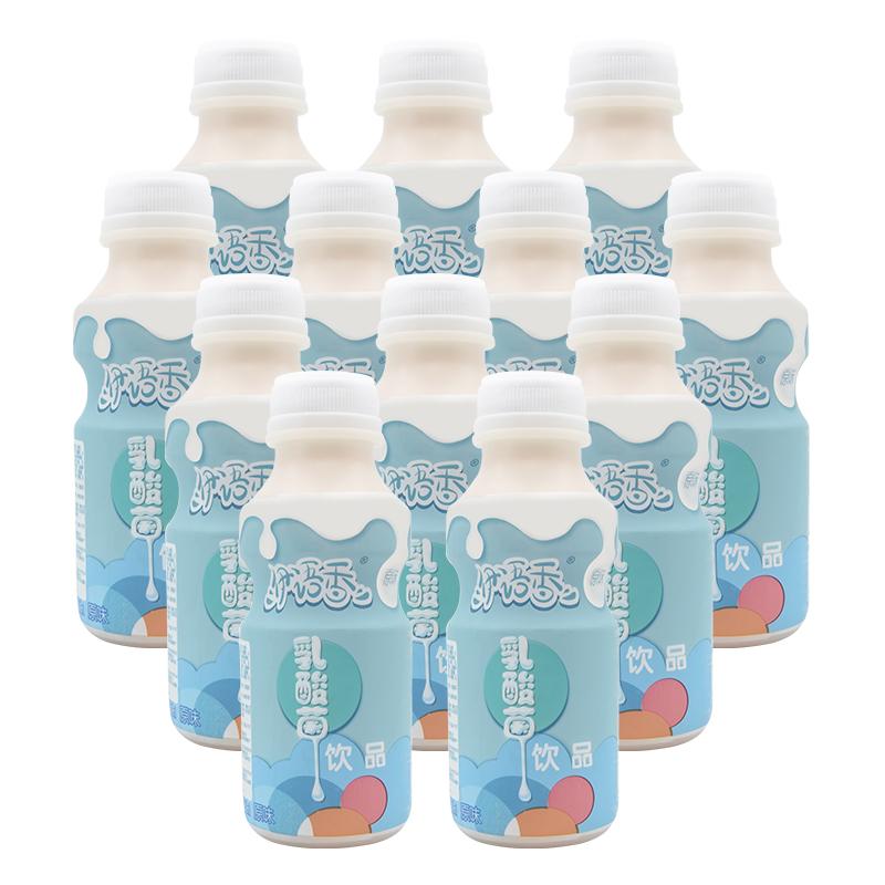 伊语香乳酸菌饮品整箱原味340ml*12瓶儿童早餐奶酸奶脱脂牛奶饮料