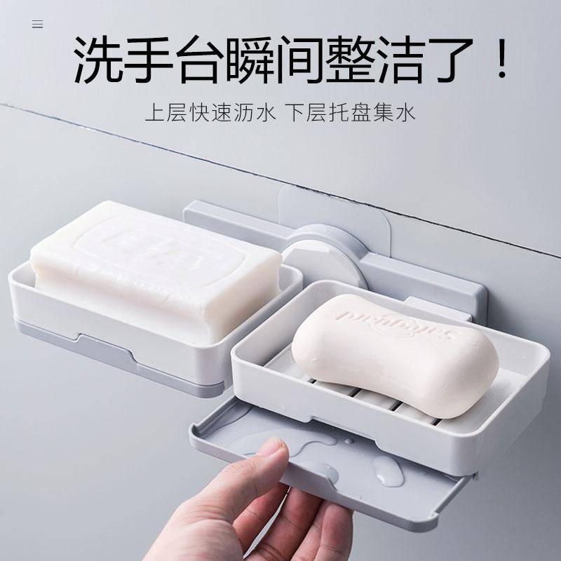 免打孔创意肥皂盒壁挂式香皂盒吸盘双层皂盒带沥水双格免钉肥皂架