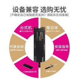 三星970EVO Plus 500G m2固态硬盘250GSSD笔记本电脑台式机固态盘 NVMe m.2接口2280 PCIE3.0 非512g 256g