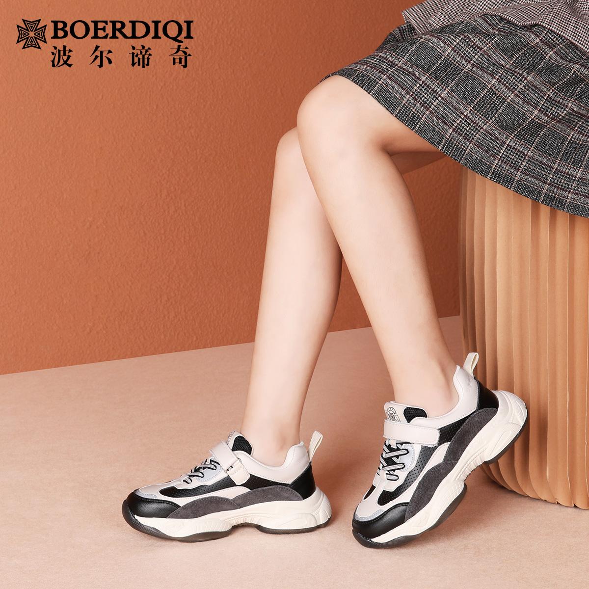 年春季新款时尚儿童运动鞋女童轻便跑步中大童防滑休闲单鞋男 2020