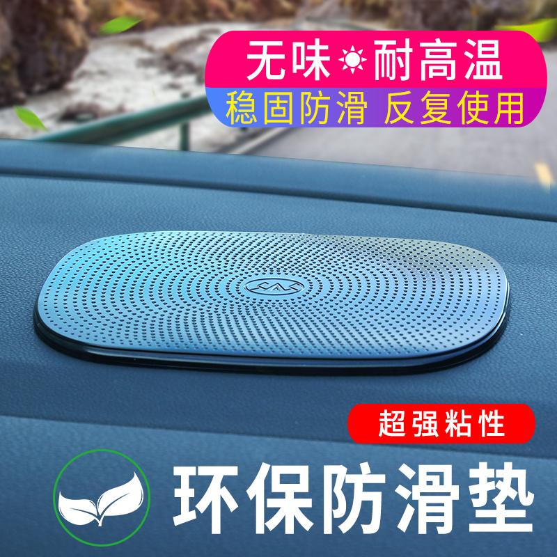 汽车防滑垫耐高温车内手机饰品车载摆件中控仪表台硅胶车用置物垫