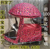Electric car sunshade canopy two-wheel pedal motorcycle all-inclusive canopy car cover electric car fully enclosed canopy car clothing