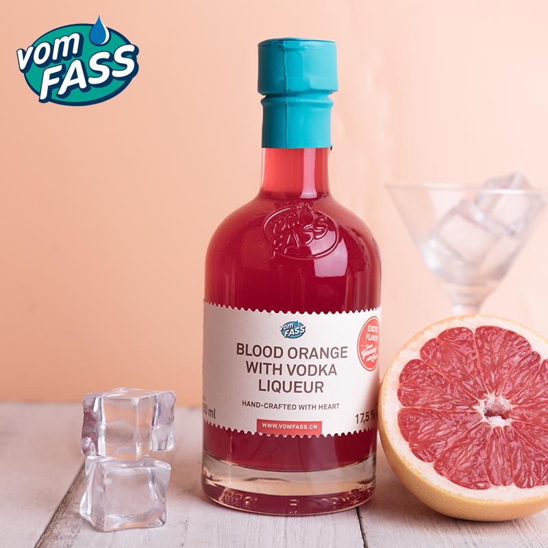 德國進口雪橙水果味利口酒女士配制果酒 350ML vomFASS