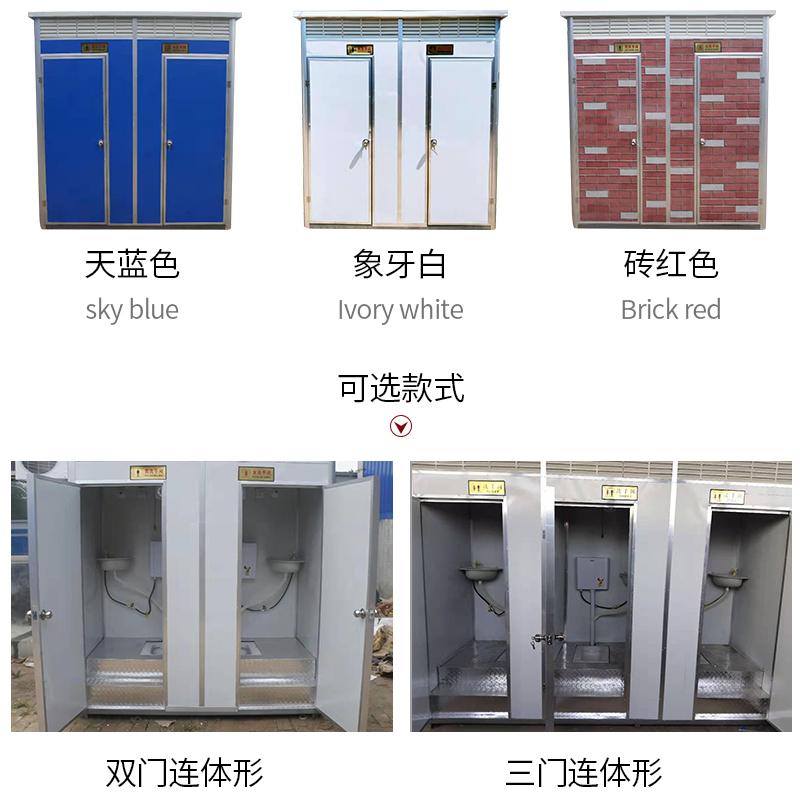 戶外環保簡易洗手間家用工地農村淋浴房公廁 新款移動廁所衛生間