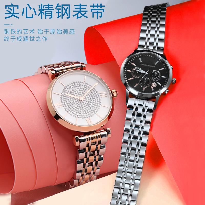 不锈钢表链女精钢手表带男蝴蝶扣适配罗西尼梅花劳力士阿玛尼钢带