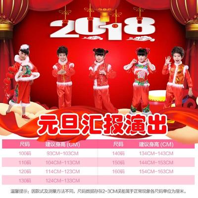 。冬天学校服装冬季春节少儿说唱中国红舞蹈演出服儿童中小学喜庆