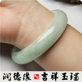 Runde edge of light green jade bracelet female light green emerald green floating flowers bracelet child models with a certificate