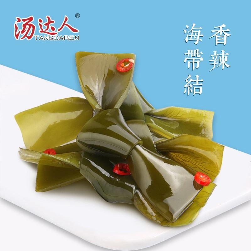 汤达人香辣海带结35g*10麻辣海带片下饭菜开袋即食海带丝休闲零食