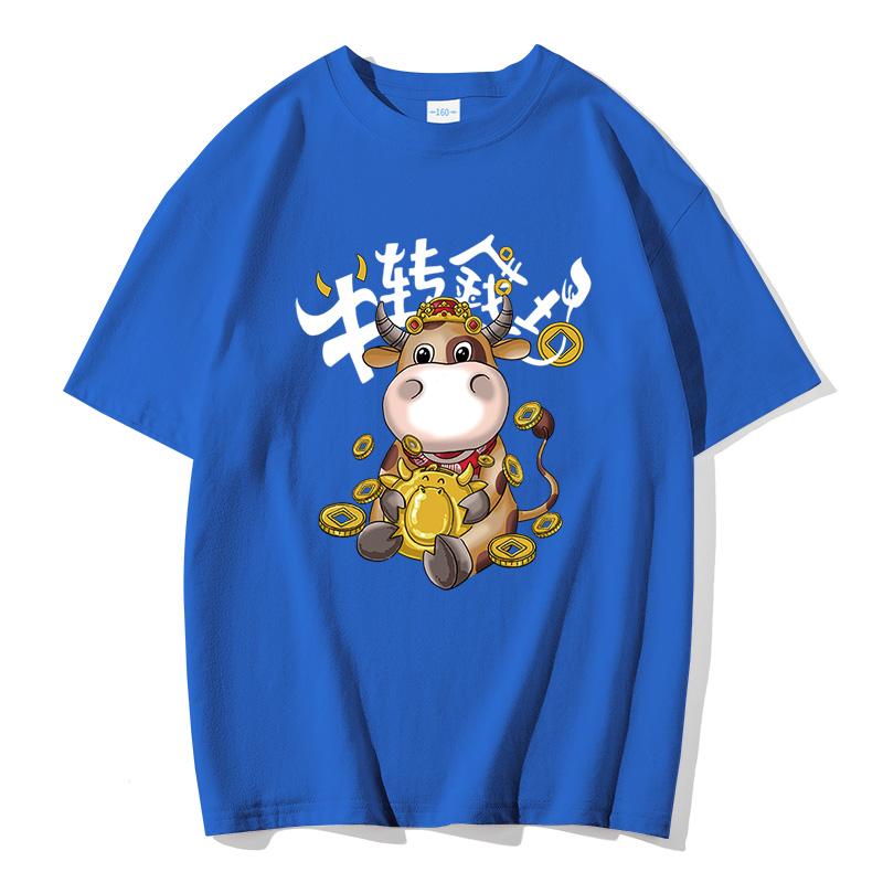 儿童短袖t恤纯棉牛年童装夏天中大童半袖夏装男女童夏季洋气上衣