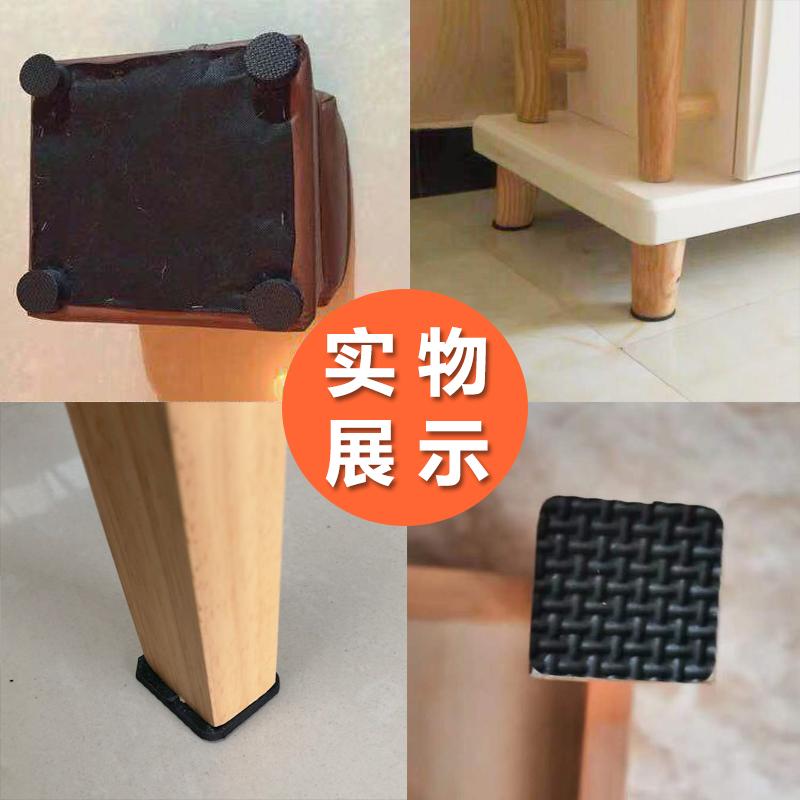 椅子腳墊桌椅腳墊桌腿墊宿舍神器沙發腳墊靜音保護貼桌角腳套防滑