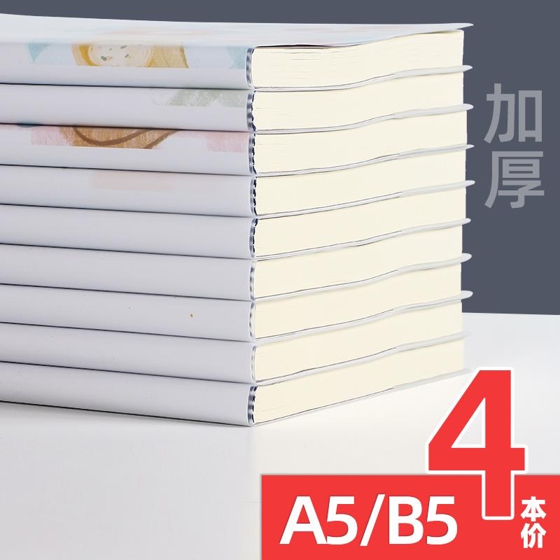 笔记本A5/B5胶套本软皮日记本本子女生款文艺精致少女心简约ins风学生软面抄32k/16开批发考研大号加厚记事本