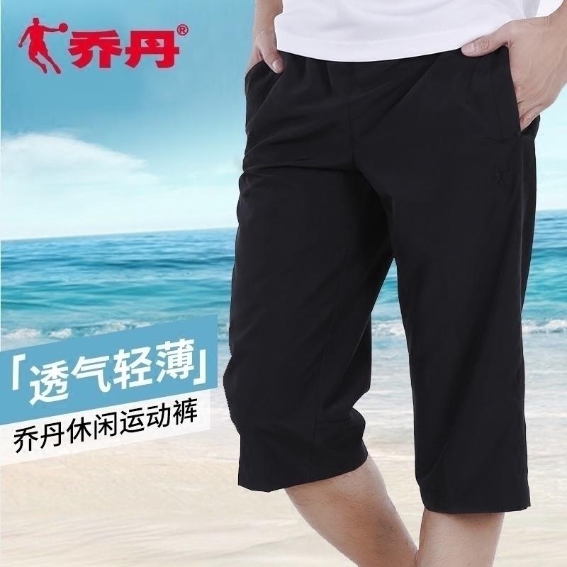 喬丹七分褲短褲男夏季新款休閒褲寬鬆薄款透氣跑步健身運動褲男褲