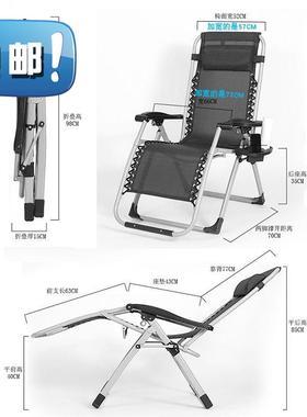 休闲家用躺椅折叠午休办公室阳台靠背午睡椅便携椅子z老人沙滩懒