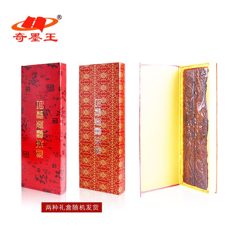 奇墨王学习用品大号38厘米龙凤书镇